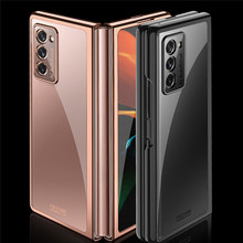 Protective Phone Case Anti fall Protective Mirror Shell All inclusive Cover for Samsung Galaxy Z Fold 2 Phone Accessories
