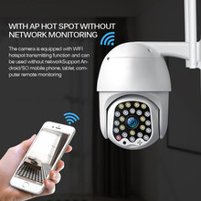 1080P Wifi PTZ Camera Outdoor Auto Tracking CCTV Home Security IP Camera 4x Digital Zoom High Speed Dome Siren  2020 NEW