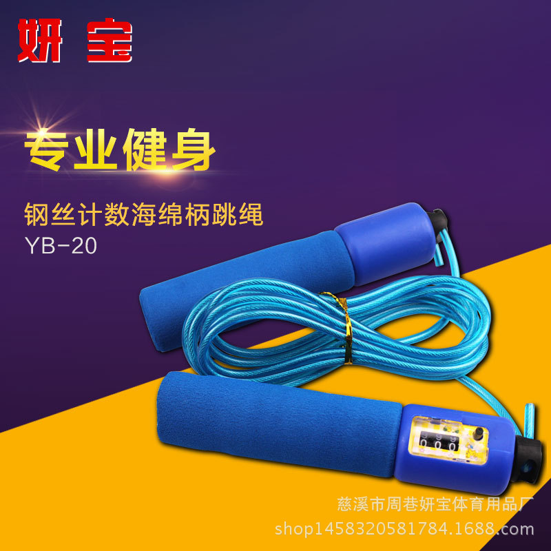 Manufacturers Direct Selling The Academic Test For The Junior High School Students Count Steel Wire Jump Rope   Sports Supplies