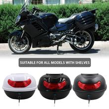 Motorcycle Rear Trunk Tour Tail Box Electric Vehicle Trunks Elastic Drawstring