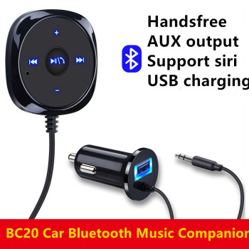 Bluetooth Car Kit MP3 Player AUX Audio A2DP Music Receiver Adapter Support IOS Siri Magnetic Base 5V 2.1A USB Charger
