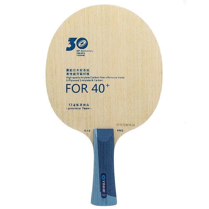 Оригинальный Yinhe 30 Версия V14 V 14 pro настольный теннис лезвие высокое качество arylate углеродного волокна обидное пинг понг ракетки