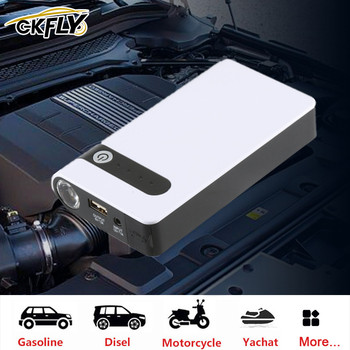 GKFLY 12000mAh Car Jump Starter Multi-function Car Battery Booster Car Starting Device Power Bank Emergency Car Battery Booster baseus 8000a car jump starter battery power bank high capacity starting device booster auto vehicle emergency battery booster