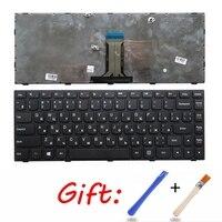 RU schwarz Neue Laptop tastatur FÜR Lenovo FLEX2 Flex 2 14 Flex 2 14D Russische