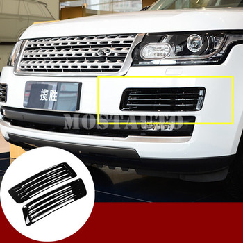 For Land Rover Range Rover L405 ABS Front Bumper Grille Air Vent Cover 2013-2017  2pcs Black/Silver