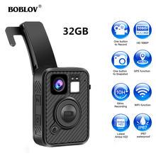 Полицейская камера boblov с wi fi f1 32 ГБ для тела 1440p изношенная