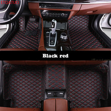 Custom car floor mats for Honda all models civic fit accord odyssey city crz crv urv GIENIA Jade Elysion CIIMO Spirior car mats(China)