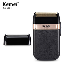 Kemei USB Charging Electric Shaver For Men Reciprocating Twi