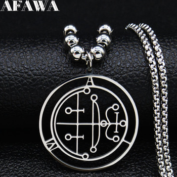 Lock Sigil of AIM Long Stainless Steel Chain Necklace Satan Necklaces Lesser Key DEMON SEAL Goetia Jewelry collier femme N3035S0 image
