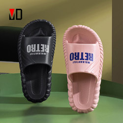 Mo Dou 2021 Summer Fashion Letters Slippers Couples Concise Screw Thread EVA Colorful Women Men Shoes Slides Flat With Sandals