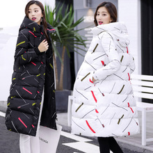 Elegant Slim Print Long Hooded Womens Winter Jacket Coat Women Wam Thick Down Parkas