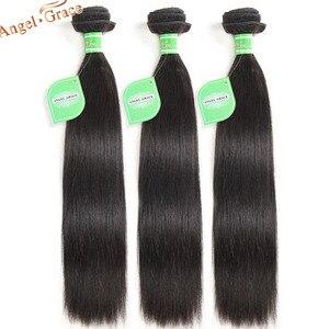 Image 4 - Angel Grace Hair Peruvian Straight Hair Bundles 100g/pc 1/3/4 Bundles Can Buy 100% Human Hair Weave Bundles Remy Hair Extensions