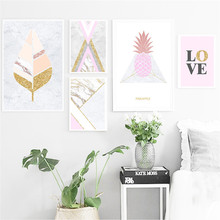 Nordic modern geometric mural children's room small fresh animal hanging painting decorative painting core relief three dimensional decorative painting mural hanging painting decorative painting room decoration painting core