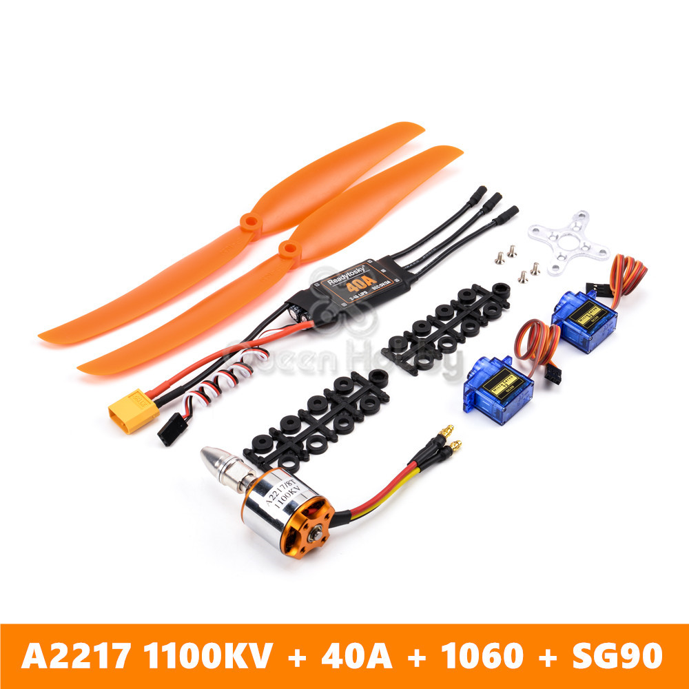 Queen Hobby A2217 <font><b>2217</b></font> 1100KV Brushless <font><b>Motor</b></font> + 40A ESC + SG90 Servo + 1060 Propeller for RC High Speed Fixing Wing image