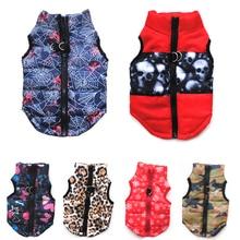 14 цветов, зимняя одежда для собак, ветрозащитный жилет для собак, пуховик для щенков, одежда для маленьких собак, теплая одежда для чихуахуа, товары для питомцев 15