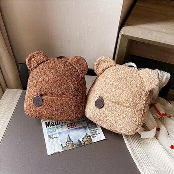 Mini mochila portátil para la compra de viaje para niños, informal, de lana de cordero, para otoño e invierno, bolso de hombro en forma de oso