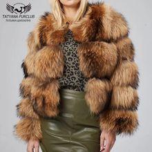 Женское пальто из меха енота зимняя куртка натурального 2020