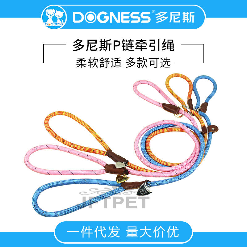Adonis Reflective Round Rope P Pendant Braided Rope Dog Training Traction Supplies