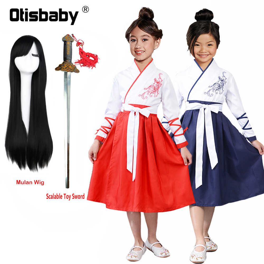 2020 Halloween Mulan Costume Girls Teenage Girls Hua Mulan Dress Mulan Hair Wig Cosplay Costume Chinese Traditional Clothing Aliexpress
