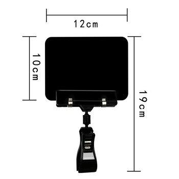 1pcs 10*12cm PVC Black Card Supermarket Price Tag Display Stand Pop Blackboard Sign Clip Promotional Plastic Label Holder