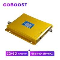 셀룰러 신호 부스터 2g gsm 900mhz wcdma 3g 2100mhz 듀얼 밴드 gsm 신호 증폭기 휴대 전화 인터넷 통신-