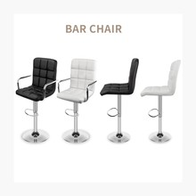 Furgle Modern Square PU Leather Bar Stools with Adjustable High Back Set of 2 Bar Chair with Armrests Dining Chair for Kitchen