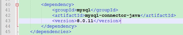 阿里开源的异构数据迁移工具 DataX 之 MySQL 8.0 民间修复版教程分享的图片-高老四博客 第9张