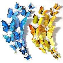 12 шт Многоцветный 3d бабочка настенные наклейки для детской