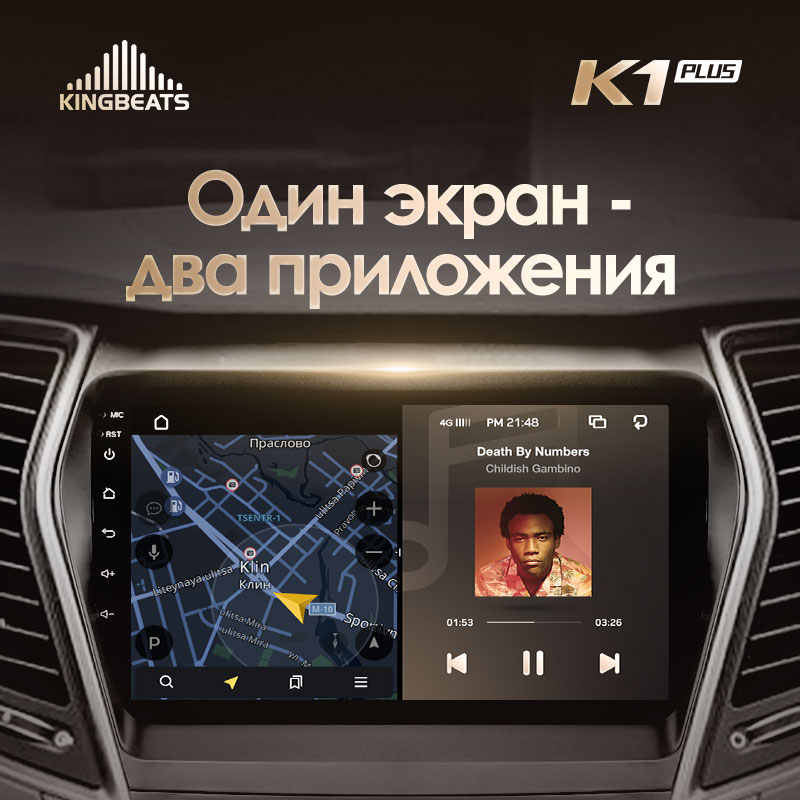 KingBeats Android 8,1 octa-core unidad principal 4G en el salpicadero Radio coche reproductor de vídeo Multimedia navegación GPS para hyundai Santa Fe 3 2013-2016 dvd 2 din doble Din Android estéreo de coche 2din DDR4 2G RAM 32G ROM/4 + 64G
