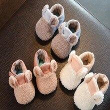 Стиль; обувь для детей; chaussures toile; Классическая обувь; chaussures; Prime marcheur mode; garchons filles chaussures coton