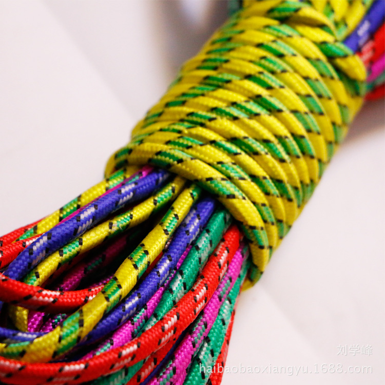 Hollow Wooden Handle Jump Rope Primary School STUDENT'S Children Jump Rope Students Sports Jump Rope