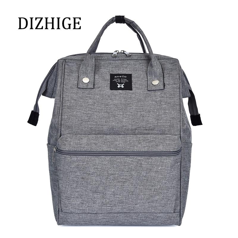 Large Capacity Multifunctional Mummy Backpack Designer Nursing Bag For Baby Care Travel Maternity Bag Nappy Bag Mochila Feminina
