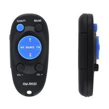 For For-JVC Car Stereo RM-RK50 RM-RK52 MKD-A525 KD-A625 KD-A725 IR Remote Control Farther Transmitting Controller