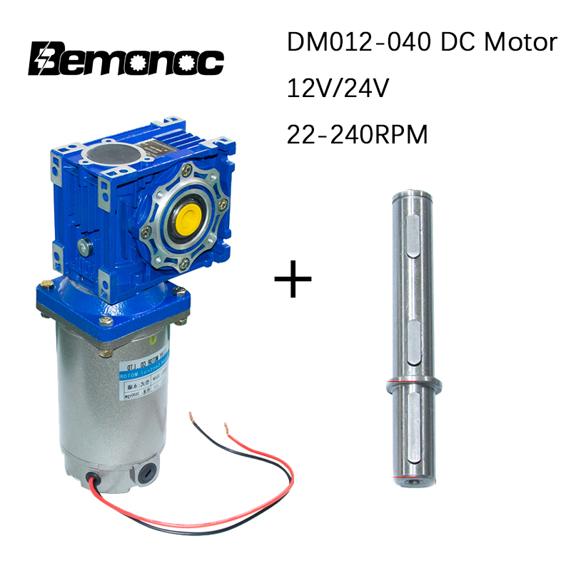 Bemonoc Large DC Worm Gear Motor 12/24V 250W 22/30/36/45/60/72/90/120/180/240Rpm DC Permanent Magnet Motor With RV040 Gearbox