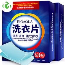 Savon à lessive Volume, nouvelle formule, feuille de détergent à lessive, poudre à laver Nano concentrée pour le nettoyage de la Machine à laver