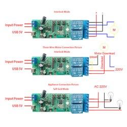 Релейный модуль Zigbee 3,0, 1 канал, 2 канала, Wi-Fi, 12 В, 24 В, 7-32 В постоянного тока, умный переключатель RF, работает с приложением Tuya Ewelink, самоблокирую...