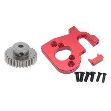 2 pçs 1/14 rc carro metal 27t pinhão engrenagem + assento do motor para wltoys 144001 atualizar peças