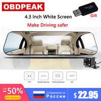 Neueste 4,3 Inch Auto DVR Weiß Spiegel Dual Objektiv HD 1080P Rückansicht Kamera Reverse Bild Auto Recorder Registratory camcorder