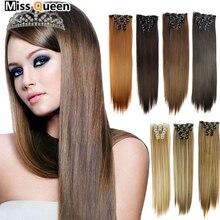 MISS QUEEN, 16 клипсов, волосы для наращивания, объемная волна, 22 дюйма, волосы для наращивания на клипсах для женщин, синтетические волосы для наращивания, коричневые, 613