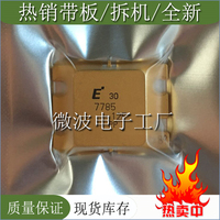 Oferta https://ae01.alicdn.com/kf/H954eb1ac971e4cea8330d2c1609393def/FLM7785 12F 7785 12F SMD RF tubo de alta frecuencia Módulo de amplificación de potencia.jpg
