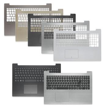 Nowy Laptop wielkie litery podpórce pod nadgarstki dla Lenovo ideapad 320-15 320-15IKB 320-15IAP 320-15ISK 320-15AST 330-15 330-15ICN wielkie litery tanie i dobre opinie KNYORO Pokrowce na laptopa CN (pochodzenie) Pokrywa wymienna do laptopa Unisex For Lenovo ideapad 320-15 320-15IKB 320-15IAP 320-15ISK 320-15AST