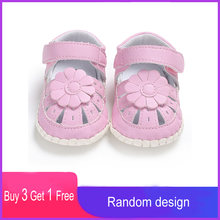 Детская пляжная обувь для новорожденных с цветами и закрытыми