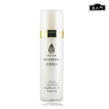 Smiss silk essence moisturizing nourish face  3