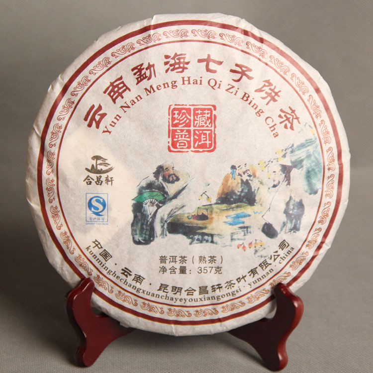 2009 Yunnan Menghai Pu'er Tea Cake 357g Ripe Pu-erh