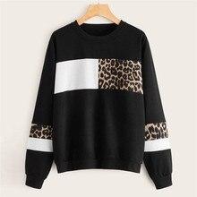 Свитшоты женские Леопардовый принт пэтчворк блузка с круглым вырезом Топы хлопок длинный рукав Джемпер Толстовка Sudadera Mujer O29