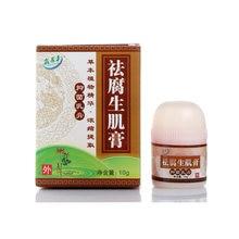 Травяная лечебная мазь для удаления кожи крем запотевания и