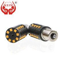 цена на KEIN 2PCS Anti Stroboscopic P21w 1156 BA15S Car Bulb BAU15S PY21W Reverse Lamp S25 Turn Signal Light 12V Yellow Auto Led Light