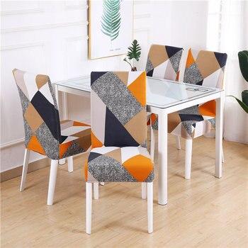 1 funda de silla elástica estampada Funda para silla de comedor de...