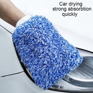 Image 5 - Absorbancy Auto Waschen Handschuh Mikrofaser Auto Waschen Reinigung Trocknung Polnischen Hohe Dichte Auto Detaillierung Tuch Weichen Waschen Mitt Tuch