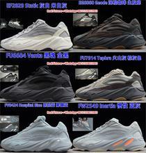 YZYBoots 700 V2 EF2829 정적 EG6860 Geode FU6684 Vanta FU7914 Tephra FV8424 병원 블루 FW2549 관성 스포츠 신발 남성 여성
